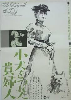 """""""The Lady With the Dog"""" by Anton Chekhov"""