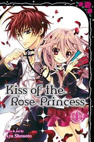 Kiss of the Rose Princess, Vol. 1-3